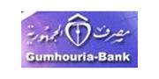 Gumhouria-Bank